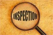 sdm waste inspection of ration distribution center