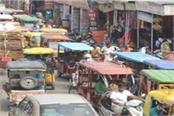junk status will not improve in main market