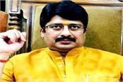 a man raja bhaiya poster