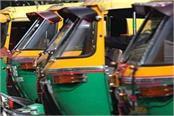 auto and van carrying school children must take
