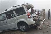 painful accident female child development officer s death driver injured