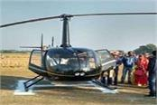 a groom carried helicopter to get the bride