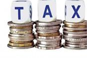 direct tax collections surge 15 7 pc to rs 6 75 lakh cr in apr nov