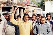 people protest against municipal corporation pathankot
