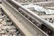 death of man from coming into the grip of sachkhand express