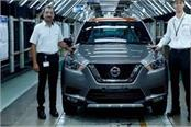 new nissan kicks production begins in india