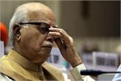 intelligence inputs was given to advani before kargil war ex raw chief