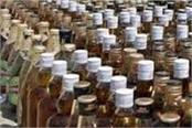 caught a fake liquor factory at mandwal farm