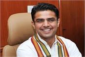 assembly election 2018 congress sachin pilot rajesh pilot rahul ghandi