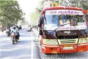 two youths killed in bus and bike collision case filed