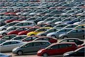 sales of petrol and diesel prices decreased