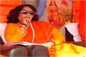 big announcement of sadhvi prachi