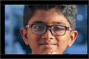 13 year old indian boy became software company owner in dubai