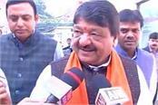 kamal nath did not let the congress break  kailash vijayvargiya