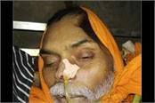 road accident person death