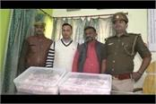 varanasi 47 lakh rupees seized in cash 2 accused arrested