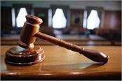 dowry torture case batala