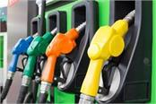 petrol may be up to 10 rupees cheaper know what is the government s new plan
