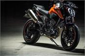 this powerful bike from ktm may be launched in india next year