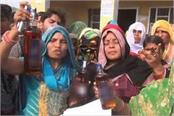 rural women protested against illegal wine business