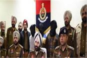 ludhiana police arrested gangster