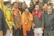 pakistan issues visas to 139 indian pilgrims to visit katas raj dham