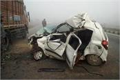 2 died in road accident two other injured in kurukshetra