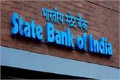 fresh accretion of npas has come down sbi