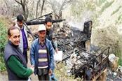 fire in 3 storey house of bharmour