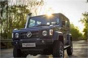 force gurkha xtreme has been launched in india