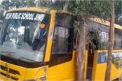 high speed car and auto collide unchecked school bus collides with tree