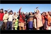 bani people protest aginst food and supply dept