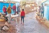 trouble made for irrigation trouble water entered into houses