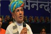 sharad yadav s controversial comment on vasundhara raje