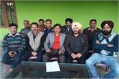 teachers demand salary from state govt