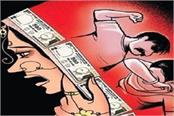 daughter in law out of house for dowry