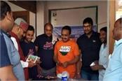 nomo merchandise stall by bjp it cell