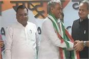 two mps in rajasthan resigned from the membership of the lok sabha