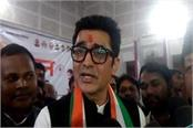 jharkhand congress presid blame modi elections said bjp pushed country back