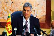 ranil vikramasinghe proves majority in parliament
