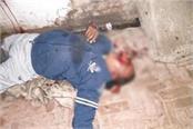 person murder in moga