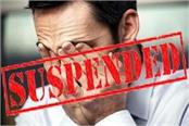 suspended panchayat assistant in case of misconduct