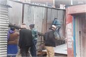 kullu bhuntar illegal possession hammer