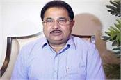 education minister op soni meritorious school principal results