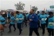 half marathon in rewari