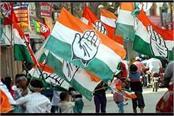 congress will make spokesman who count modi governments gaps