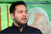 tejashwi demands dismissal of second minister in muzaffarpur case
