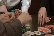 10 arrested in gambling case