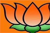 bjp plans to increase seats in punjab in lok sabha polls