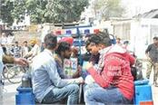 overcrowding give paper to someone else s place